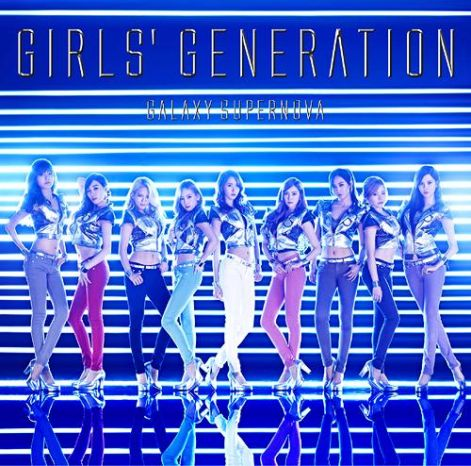 girls_-generation-e28093-galaxy-supernova-japan-version-regular-edition.jpg